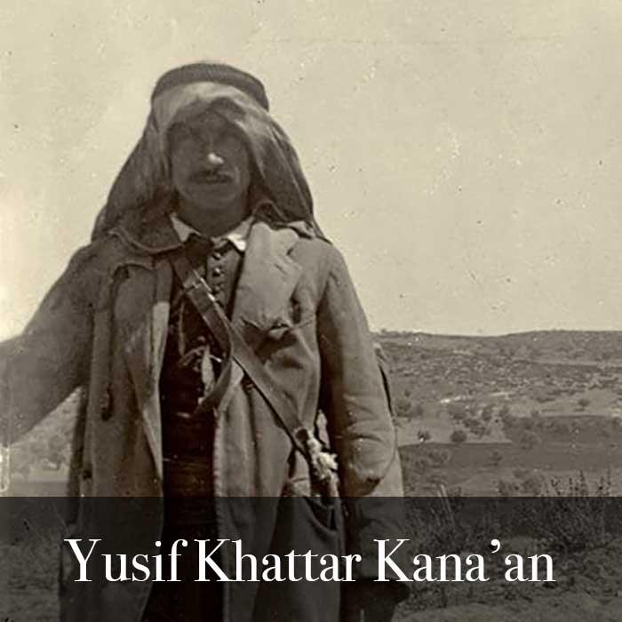 Yusif Khattar Kana'an
